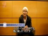 KNTV キレイな男ファンミ インタビュー3人
