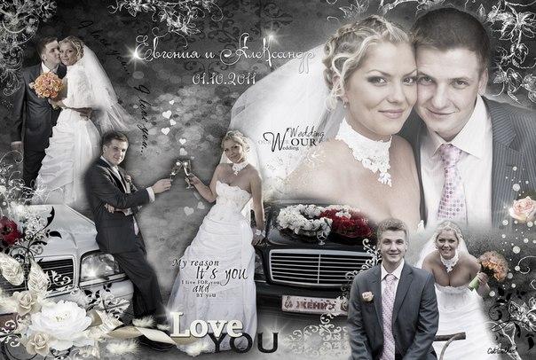 Коллаж на годовщину свадьбы