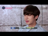 [VK][15.11.2017]  MIX AND THE CITY EP.1 CUT (HYUNGWON) @JTBC