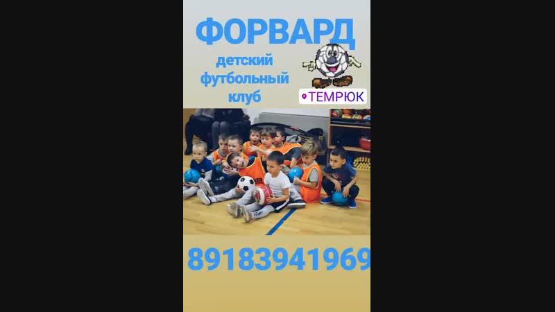 VID_24180409_042817_650.mp4