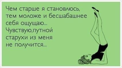 9уроков
