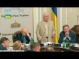 В Киеве провели `круглый стол национального единства`, на который жителей востока Украины не позвали - Первый канал