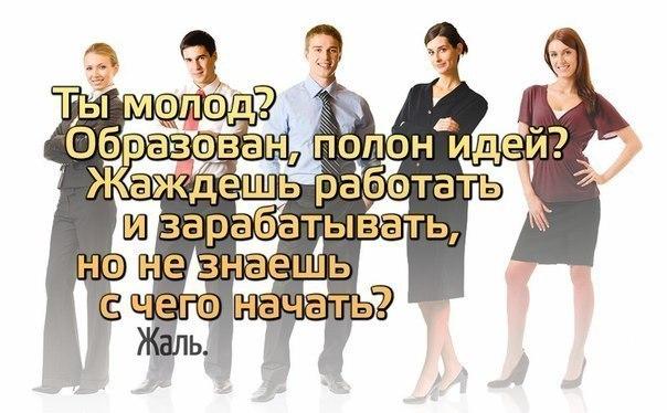 https://pp.vk.me/c543100/v543100585/ddb2/5zUfPJeon2g.jpg
