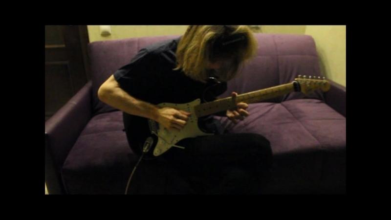 Сказка о том, как Андер над гитарой издевался
