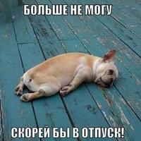 Надежда Осипенко, 16 марта , Санкт-Петербург, id33349816