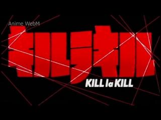 Anime.webm kill la kill, gachimuchi