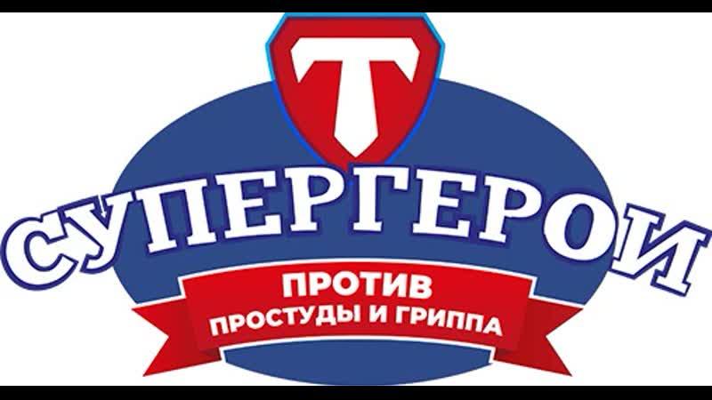 Орловская область г. Болхов МБДОУ детский сад Лучик комбинированного вида