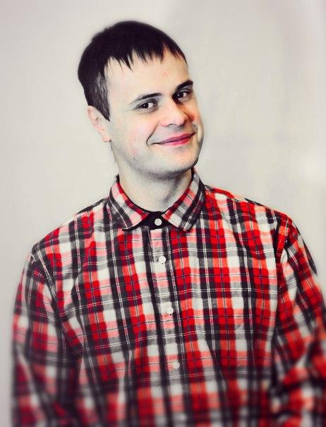 Дима Кисляков