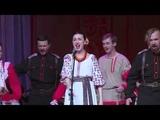 Государственный ансамбль казачьей песни Криница г Краснодар Эх! Спеть бы
