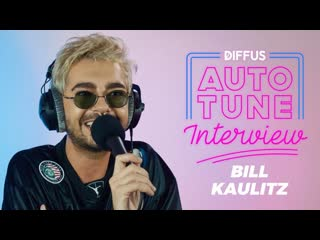 Diffus: Autotune Interview with Bill Kaulitz (с русскими субтитрами от TH Community VK)
