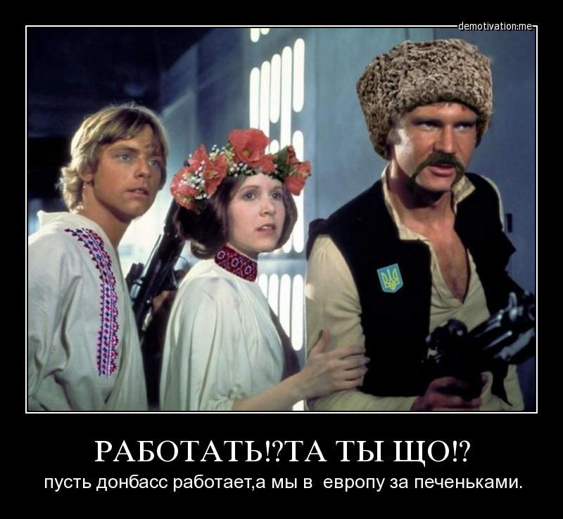 Наглядная Агитация Русская Армия