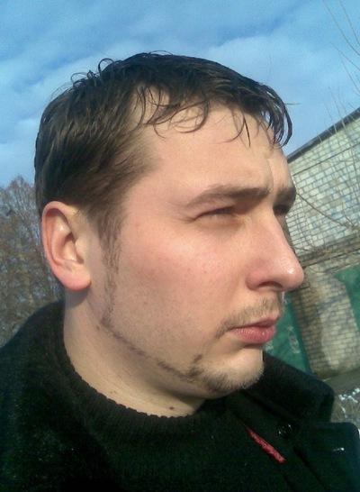 Максим Стеценко, 16 сентября 1986, Николаев, id30795240