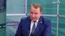 Вечер пятницы Константин Прокофьев об итогах аккредитации КГУ и грядущей реструктуризации вуза