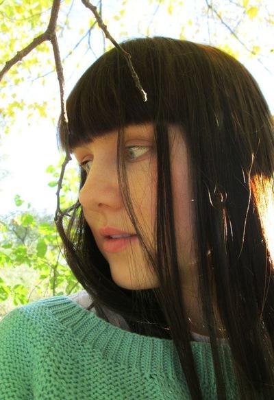 Ирина Ким, 2 сентября , Москва, id101287104