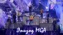 RUS SUBРус.саб EPISODE BTS 방탄소년단 @2018 MGA