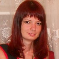 Катя Колючка