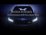 skoda_kodiaq_rs_