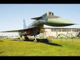 Cу -100  Самолет (Т-4