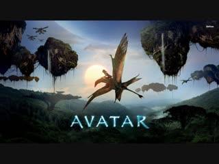 🔥 Аватар / Avatar (2009) 🔥 VideoSalon FHD+ 🔥