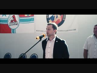 Первый этап Кубка ФАРБ Московской области