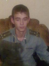 Я-Теперь Твоё-Воспоминание, 15 декабря 1991, Кузнецк, id221814208