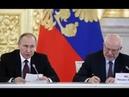 Совет по развитию гражданского общества и правам человека при участии Путина. Прямая трансляция