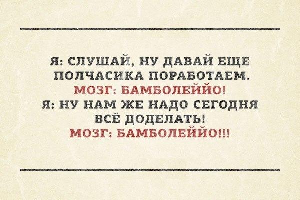https://pp.vk.me/c613518/v613518880/537a/zbpumyOSsjc.jpg
