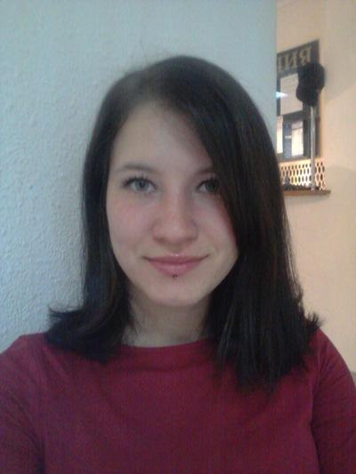 Лора Тырышкина, 18 января 1992, Хабаровск, id146675624