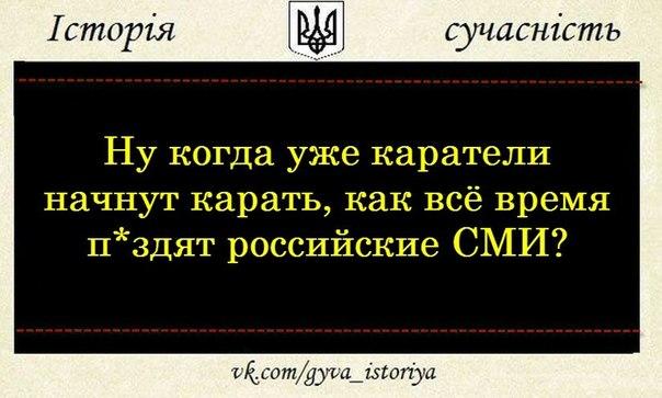 ОБСЕ заявляет о дефиците лекарств в больницах Донецка - Цензор.НЕТ 6832