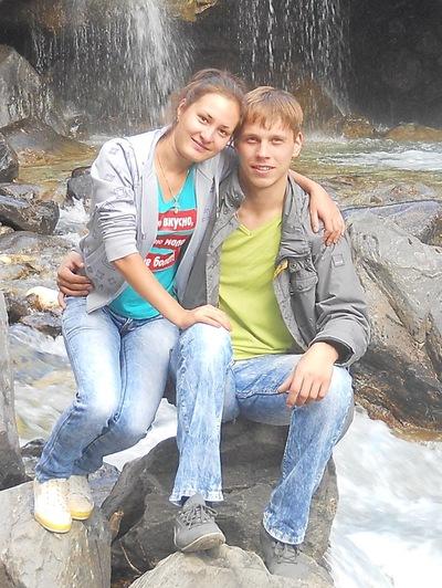 Ирина Деревнина, 23 января , Иркутск, id68039712