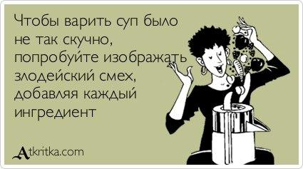 http://cs319424.vk.me/v319424501/ea88/X-zgVu3MfHA.jpg
