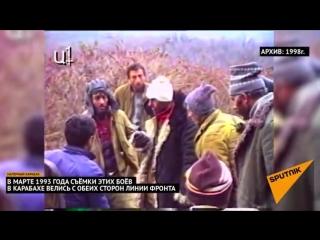 Хроники Невзорова и сенсационные мемуары кто в Карабахе окружил Геранбойский батальон 22.03.2018