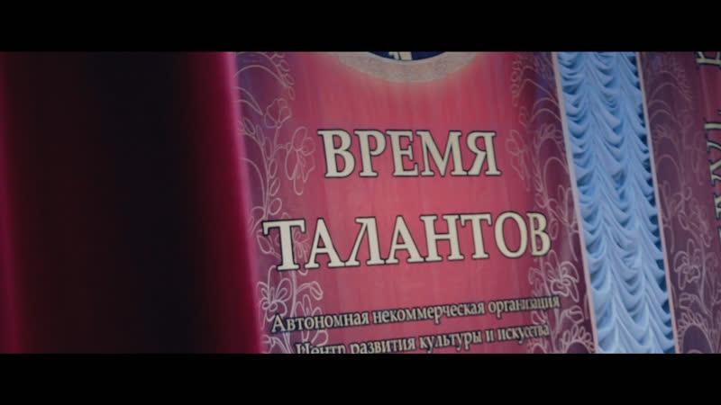 Золотой Ангел 20.01.19 Белгород