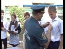 В Курской области подростки отмечены медалями «За отвагу»