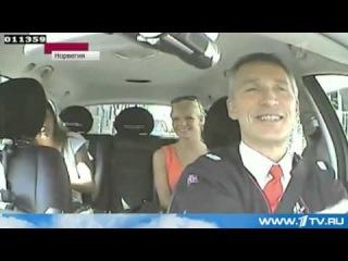 Премьер-министр Норвегии Йенс Столтенберг на один день стал ближе к народу.