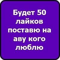 Валерія Найдюк, 24 июля , id214357649