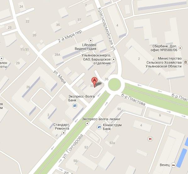Наш адрес: Ульяновск, улица
