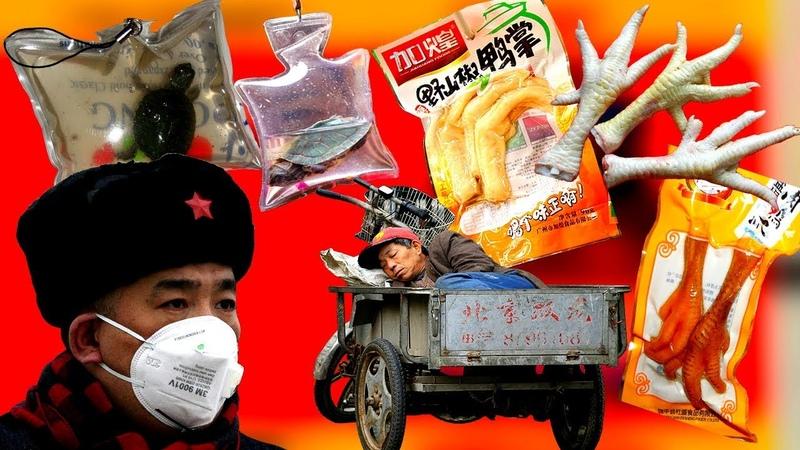 Странные странности китайцев которые шокируют любого русского