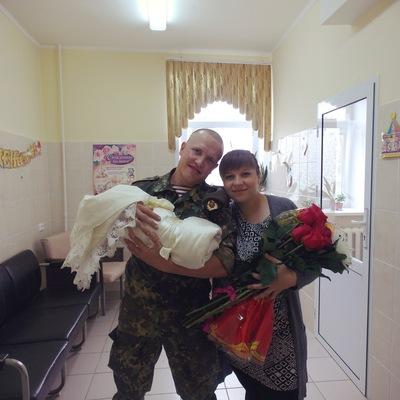 Светлана Алиханова, 15 августа , Челябинск, id26800402