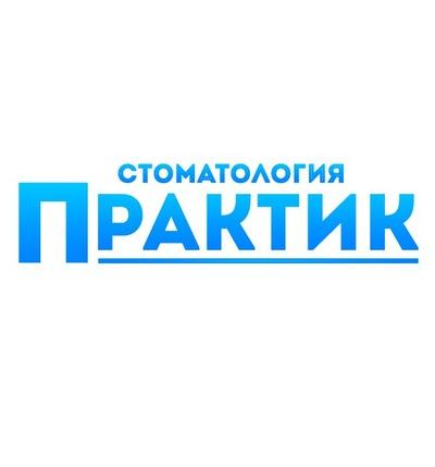 Иван Иванов, 8 мая , Москва, id210457771