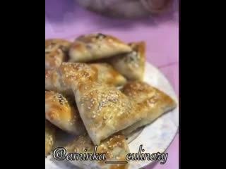 Узбекская самса (ингредиенты в граммах в описании)