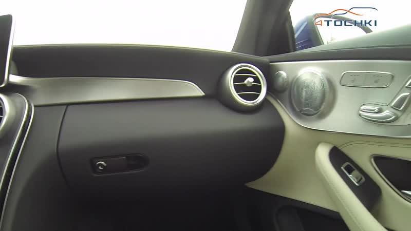 Тест-драйв Merсedes Benz C класса 2016 на 4 точки. Шины и диски 4точки - Wheels Tyres