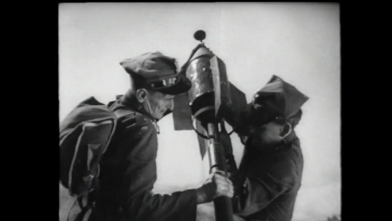 Огненные годы 1939 Минометная война