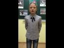 Арина Пышихина, 9 лет, 1 школа 3 б класс. Конст. Семёнов Жди меня и я вернусь