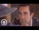 Т.Уильямс. Орфей спускается в ад. Серия 1. Театр Советской Армии (1986)