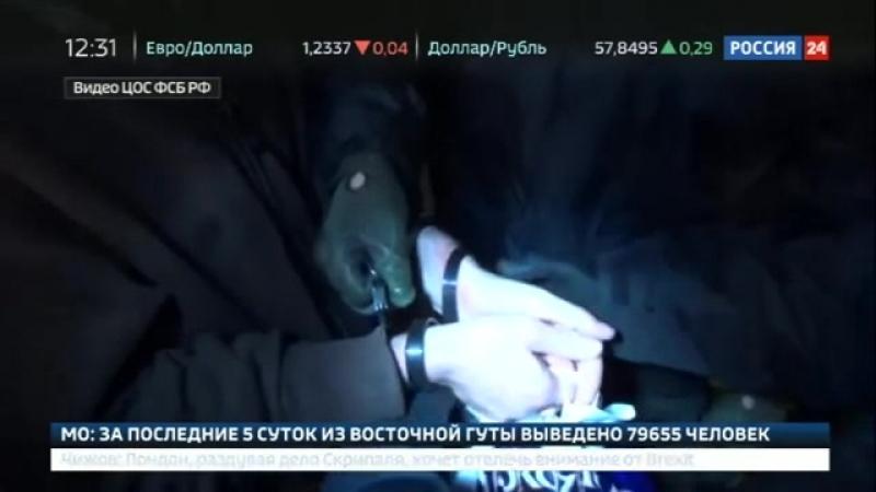 Россия 24 Афганистан передал России вербовщика террористов Россия 24