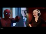 Человек-паук: Возвращение домой | Интервью с Ингеборгой Дапкунайте