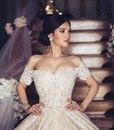 Оцените свадебный образ по шкале