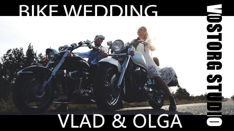 BIKE WEDDING VO
