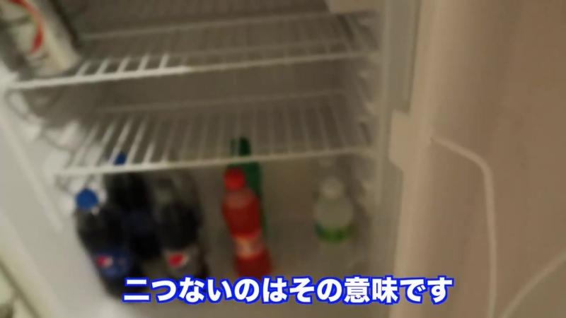 Daisuke murakami vlog 12.07.18